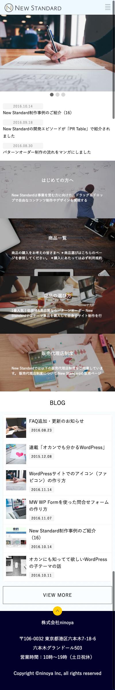 screenshot-v2-newstd-net-2016-11-30-17-13-28